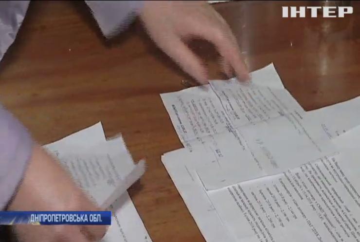 Чому переселенці на Дніпропетровщині отримують рахунки за ненадані послуги?