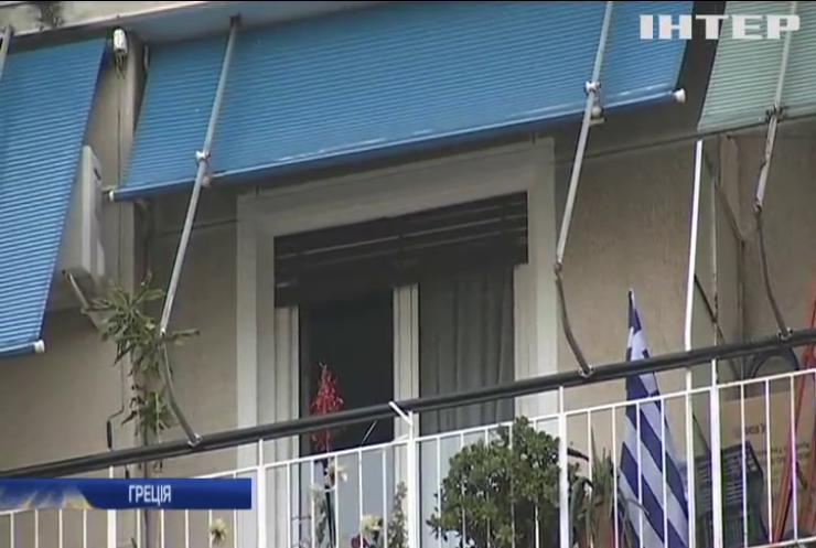У Греції скасували зарплати священнослужителям