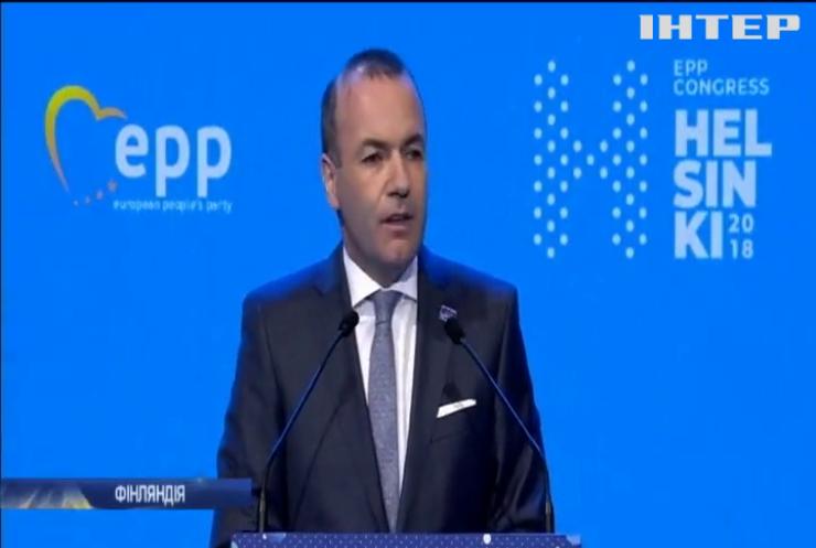 Манфред Вебер став кандидатом у президенти Єврокомісії