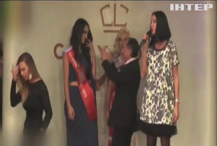 Королеву конкурсу краси запроторили до в'язниці