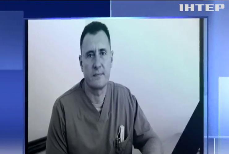 В Одесі під час операції помер відомий хірург