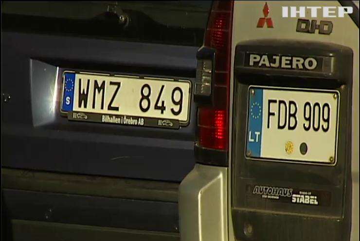 """Розмитнення """"евроблях"""": власники авто невдоволені новими правилами"""