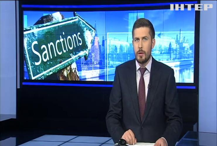 Євросоюз продовжує санкції проти Росії