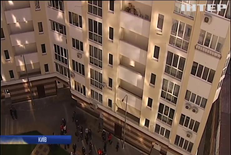 Мешканці Києва протестували проти завищених комунальних тарифів