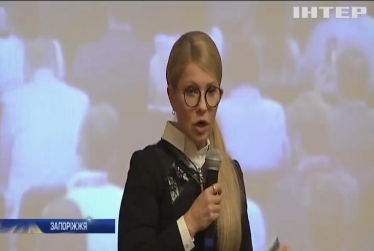 Юлія Тимошенко представила нову конституцію