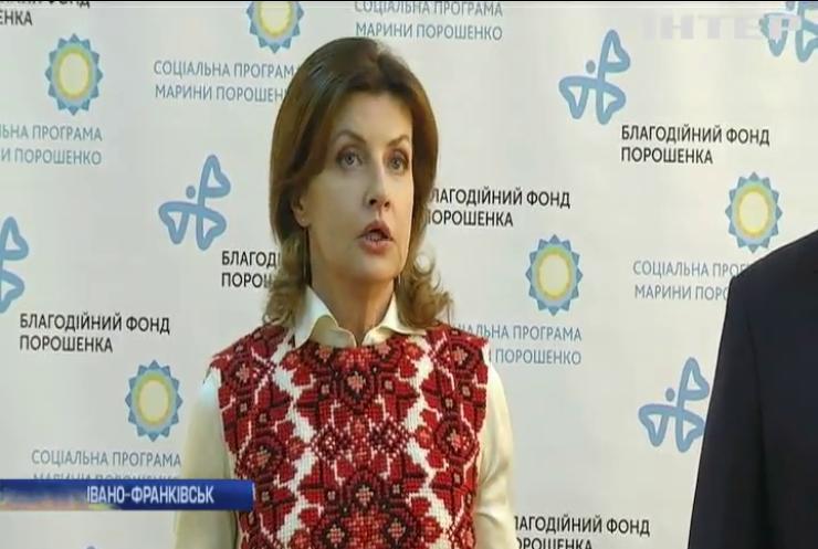 Марина Порошенко відвідала школу в Івано-Франківську