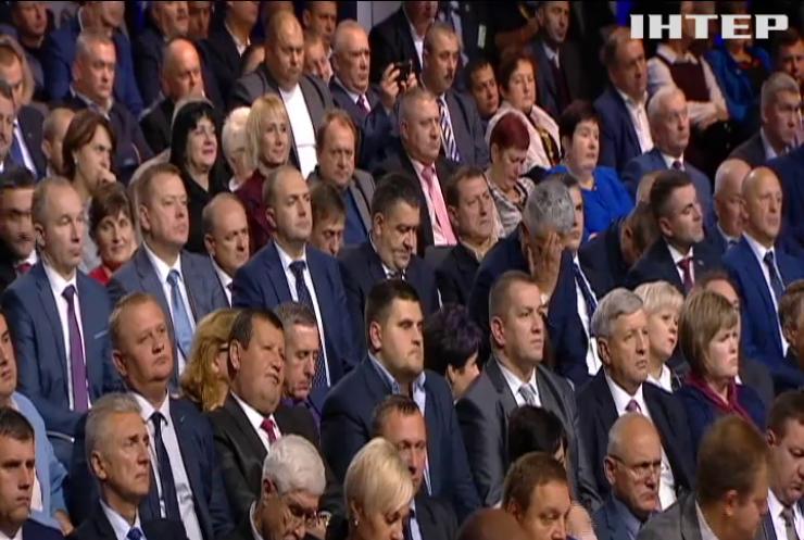 У Києві відбулось засідання Ради регіонального розвитку: про що говорили?