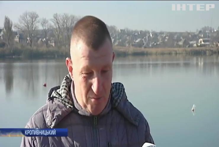 У Кропивницькому річку зарибнили червонокнижною стерляддю