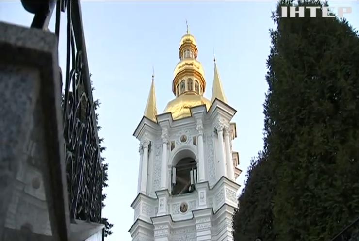 У Києві відбувся Собор Української Православної церкви: про що домовились?
