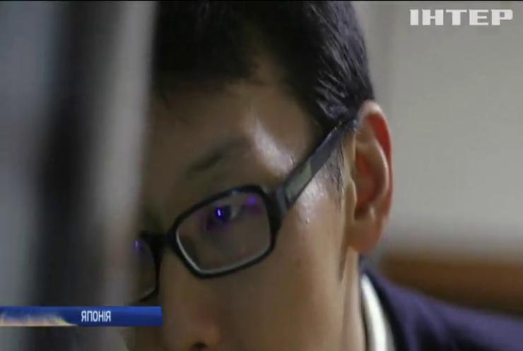 Японець одружився на віртуальній жінці