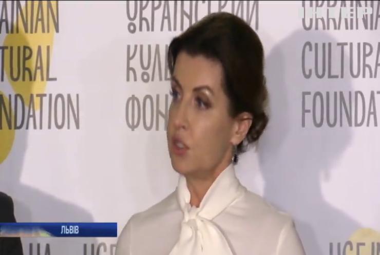 Фонд Марини Порошенко організував оперний фестиваль у Львові