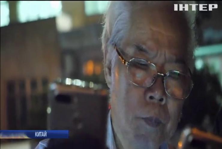 Впіймай покемона: тайванський пенсіонер став інтернет-зіркою