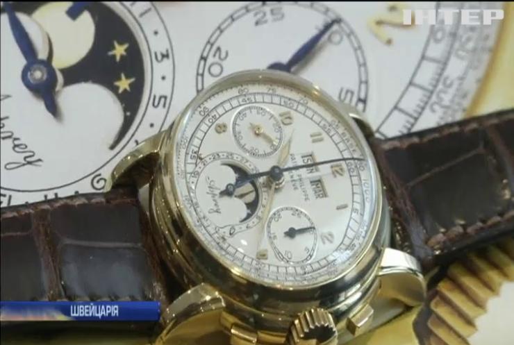 Швейцарський годинник продали за рекордну суму