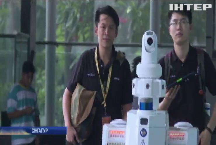 У Сінгапурі до служби приступили роботи-поліцейські