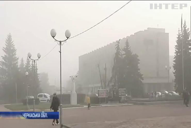 """Заручники """"Нафтогазу"""": Сергій Рудик звернувся до прем'єр-міністра для допомоги жителям Сміли отримати опалення в своїх оселях"""
