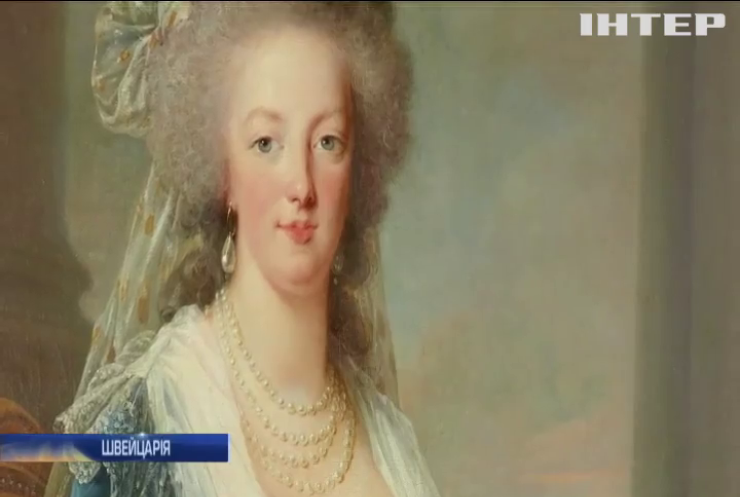У Женеві з молотка підуть прикраси Марії-Антуанетти
