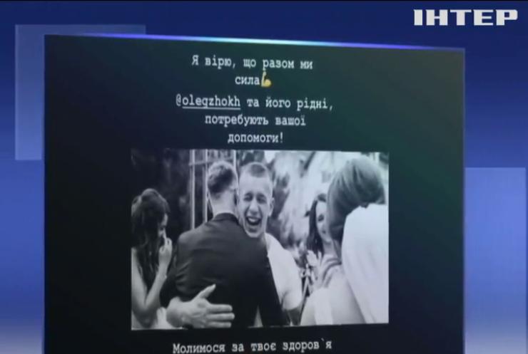 У Рівному рятують життя чемпіона Олега Жоха