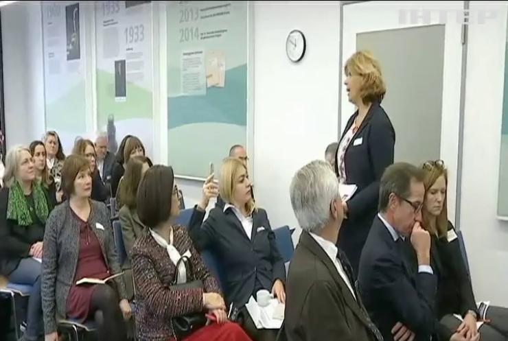 Українські експерти на щорічній конференції Асоціації Європейських Ліг боротьби з раком представили національну програму подолання хвороби - Ольга Богомолець