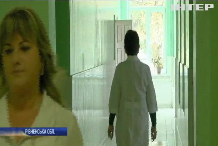 На Рівненщині зростає кількість хворих на кір
