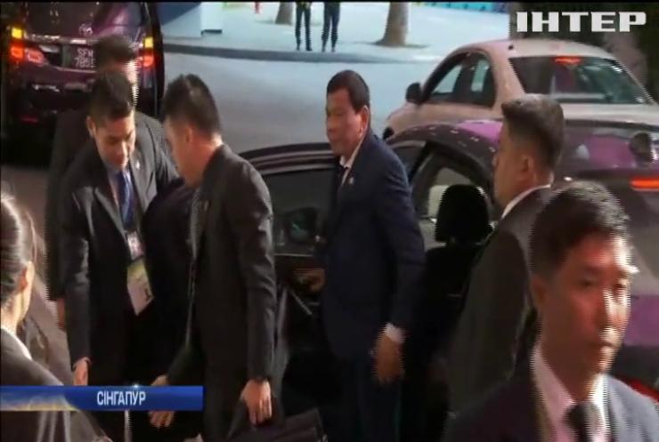 Президент Філіппін прогуляв саміт в Сінгапурі