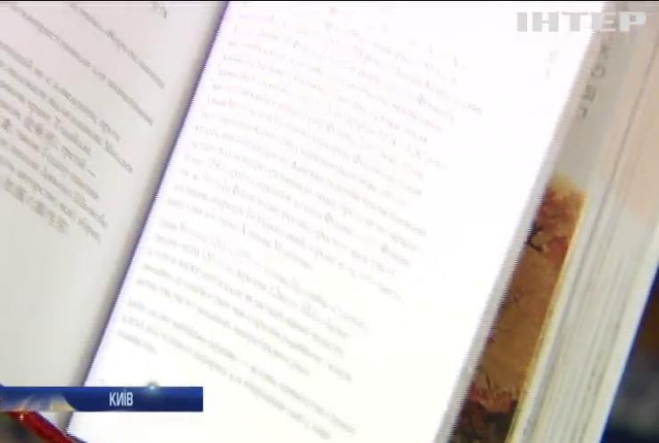Українська літераторка отримала урядову премію за переклад давньояпонського твору