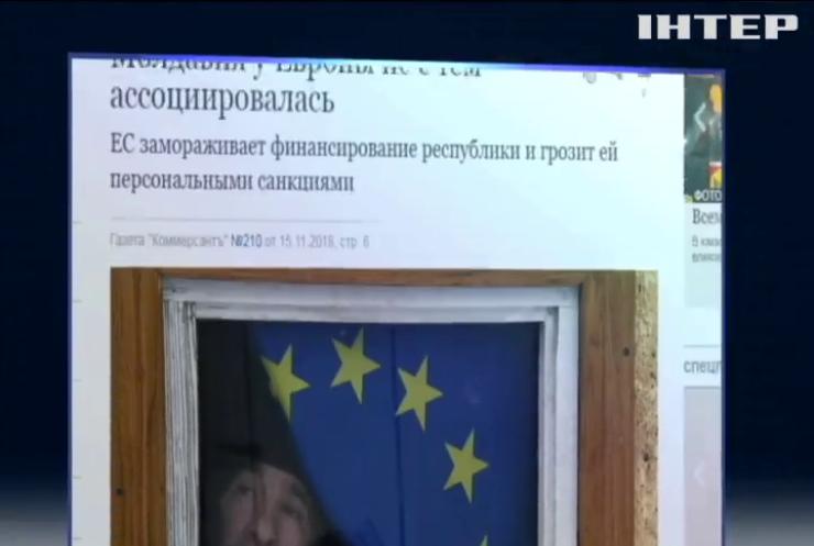 Євросоюз припиняє фінансувати Молдову
