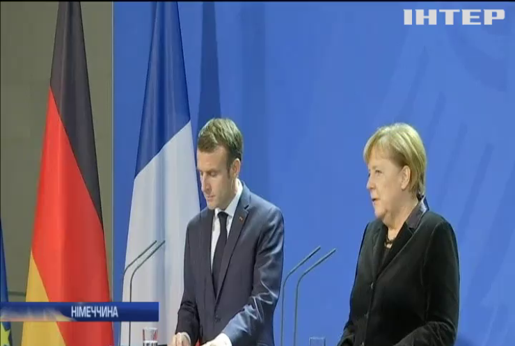 Меркель і Макрон обговорили створення єдиної європейської армії