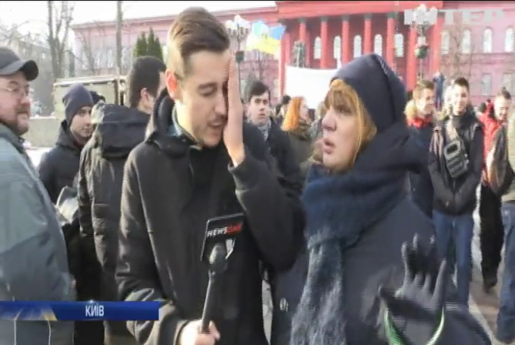 У Києві націоналісти зірвали марш ЛГБТ