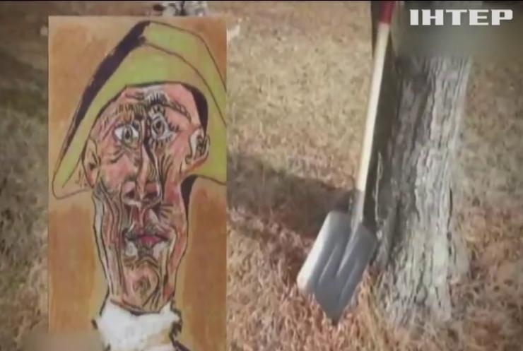 У Румунії під деревом відкопали картину Пікассо