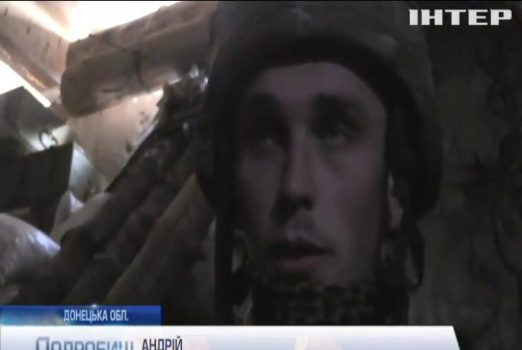 На Донбасі бойовики 10 разів обстрілювали українські позиції