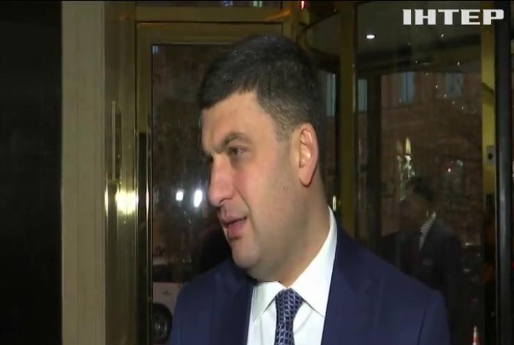 Мирослав Продан має довести свою невинуватість - Володимир Гройсман