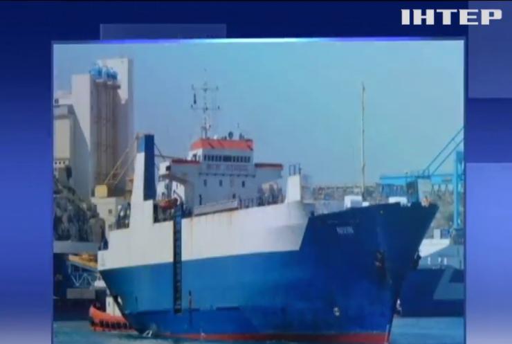 У Середземному морі звільнили корабель з українським екіпажем