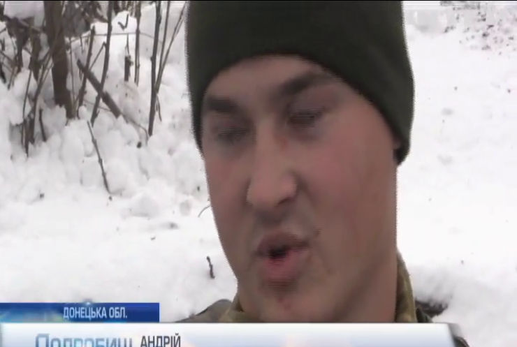 Бойовики обстрілюють район Донецької фільтрувальної станції
