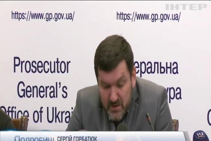 Більшість злочинів під час Євромайдану вже розкрита - ГПУ