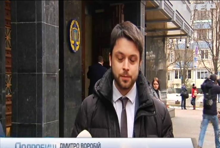 Генеральна прокуратура почала розслідування у справі контрабанди деревини на Західній Україні