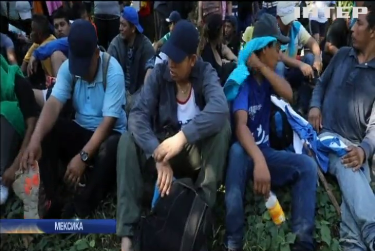 У Мексиці затримали 600 мігрантів на кордоні зі США