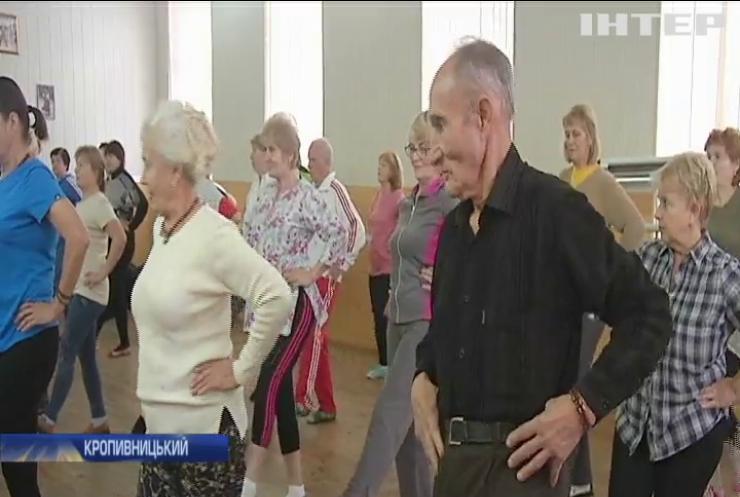 Для пенсіонерів Кропивницького організували безкоштовні заняття з хореографії