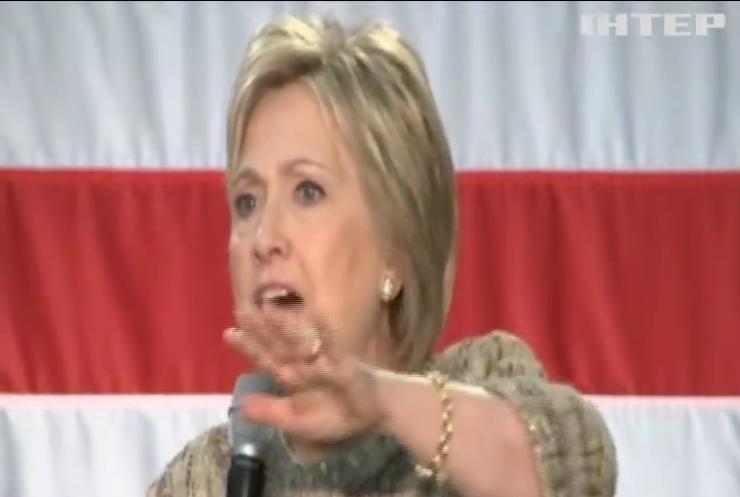 Президентські вибори у США: Гілларі Клінтон готує реванш