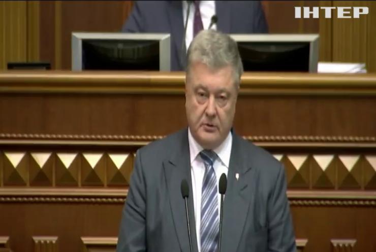 Україна взяла курс на ЄС та НАТО - Петро Порошенко