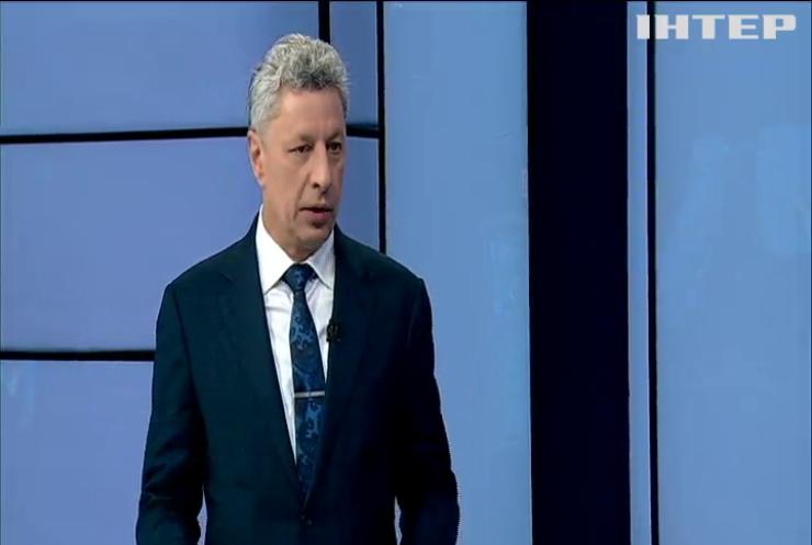 """""""Бюджет-2019"""" повинен забезпечувати соціальні гарантії - Юрій Бойко"""