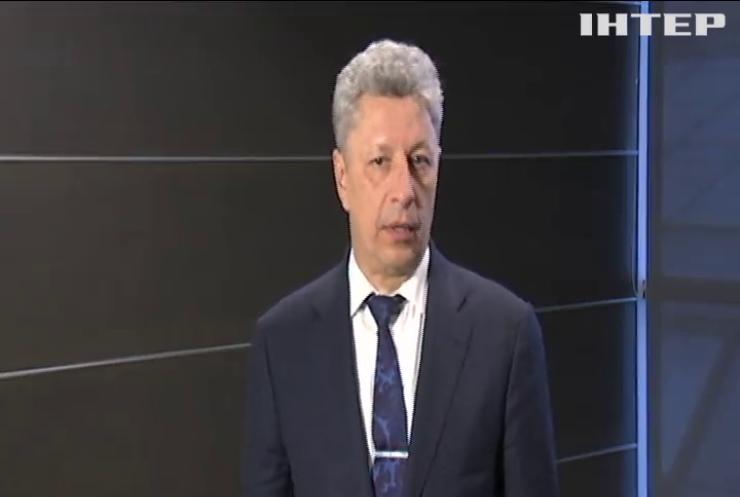 """""""Опозиційна платформа """"За життя"""" оскаржить введення воєнного стану - Юрій Бойко"""