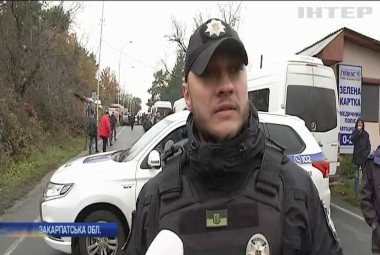 На Закарпатті перекриті автошляхи до двох пунктів пропуску зі Словаччиною