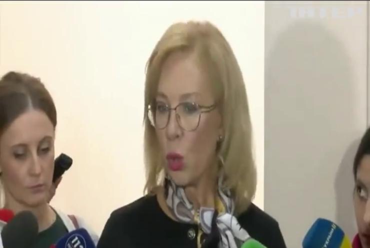Агресія у Азовському морі: до полонених моряків не пускають представників України