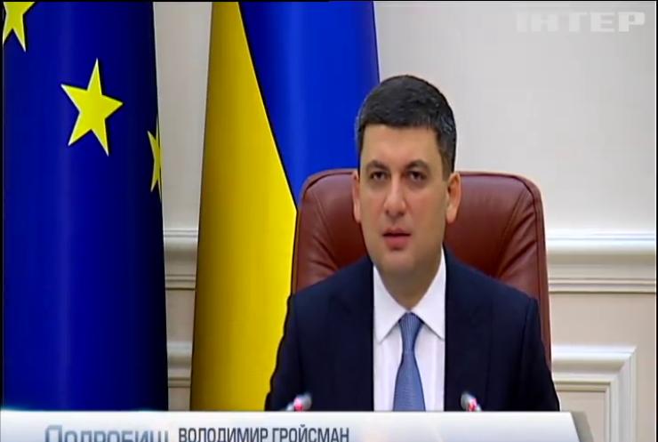 Воєнний стан: Володимир Гройсман закликав українців не панікувати