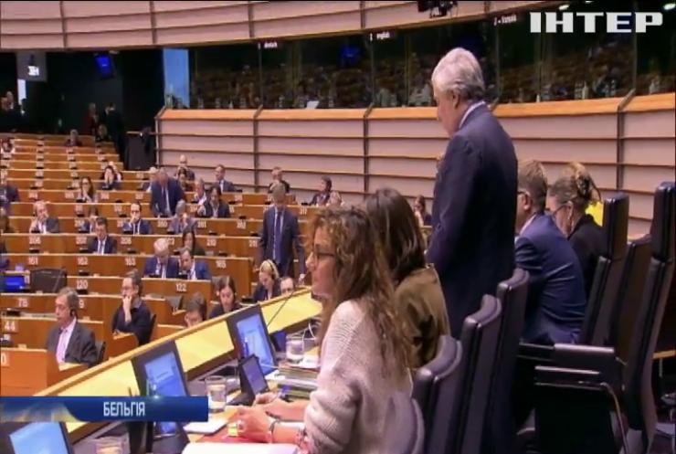 Президент Європарламенту закликав Росію звільнити українських моряків