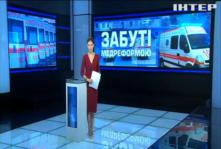 Медсестри України залишился без підвищення зарплати (відео)