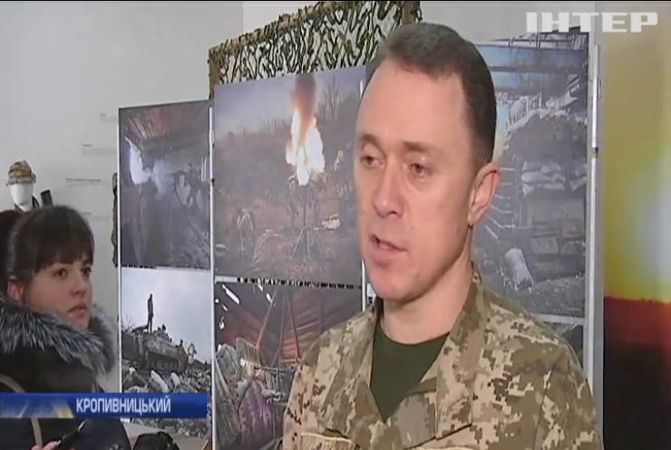 У Кропивницькому відкрилася виставка присвячена війні на Донбасі