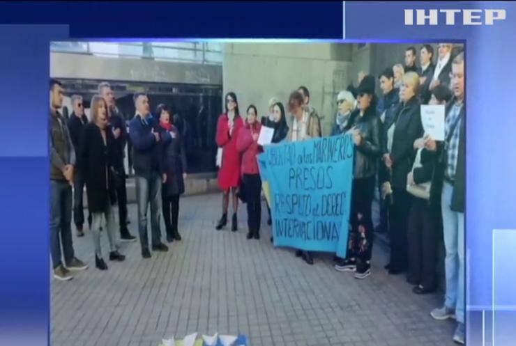 В Іспанії українці закликали звільнити полонених моряків