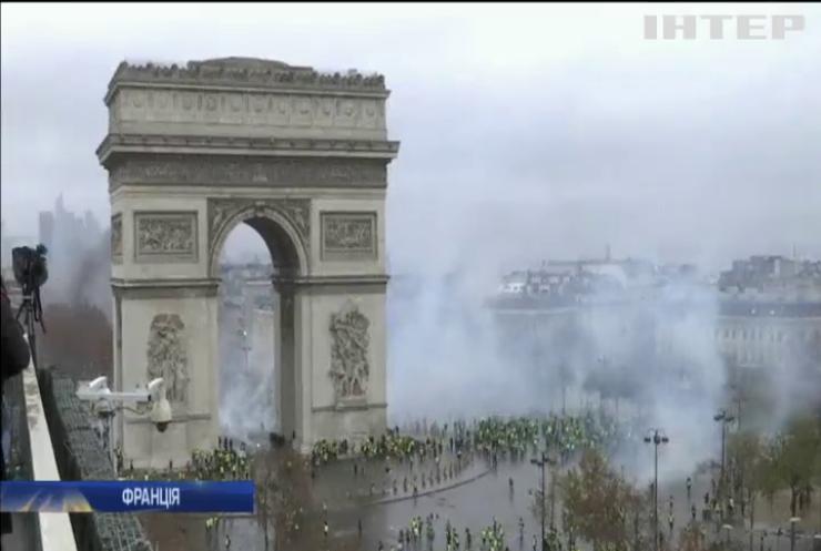Протести у Парижі забрали життя трьох людей