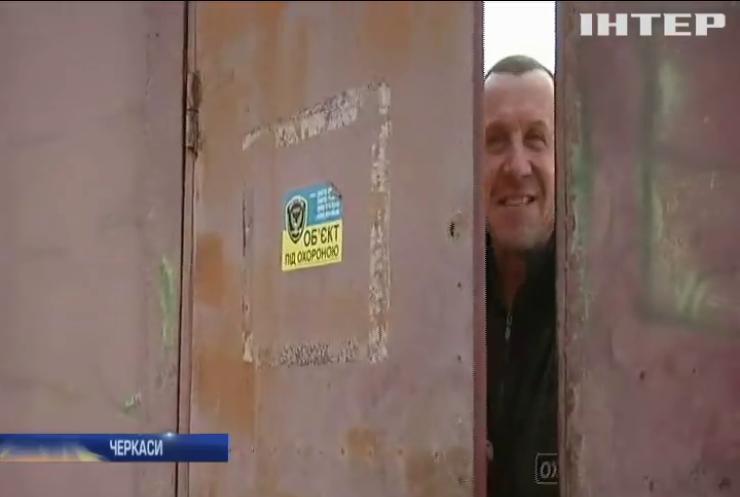 Будинок у Черкасах залишають без газу та мешканців